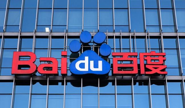Baidu Illustration (Photo : testing/shutterstock.com)