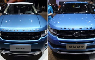 Chinese Land Rover Copy