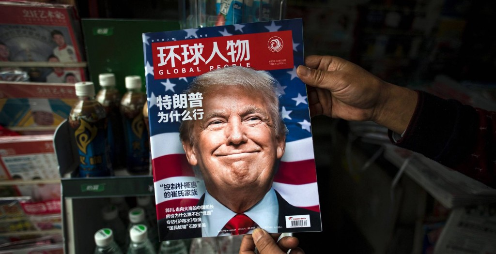 A Chinese magazine with a cover story featuring U.S. President-elect Donald Trump is shown at a Shanghai news stand on Monday. PHOTO: JOHANNES EISELE/AFP/GETTY IMAGES