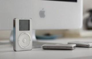 Lisensi Paten Dihentikan, Selamat Tinggal MP3